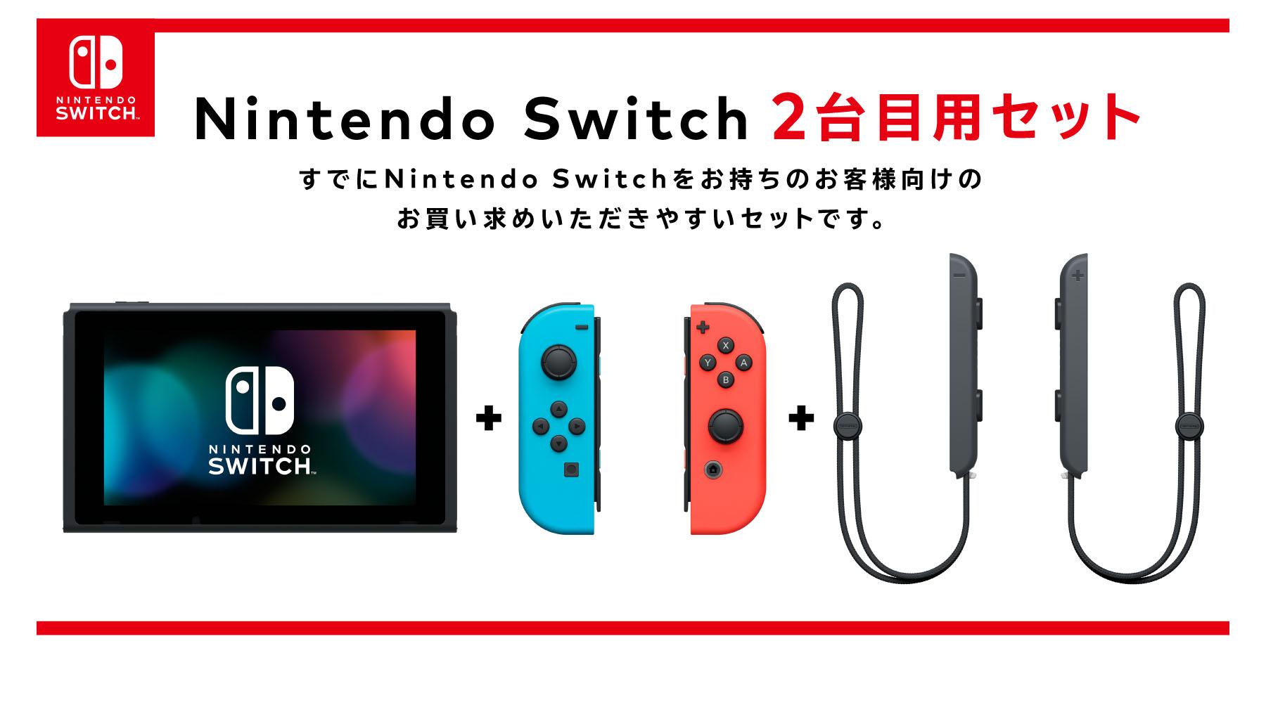 目 Switch2 台